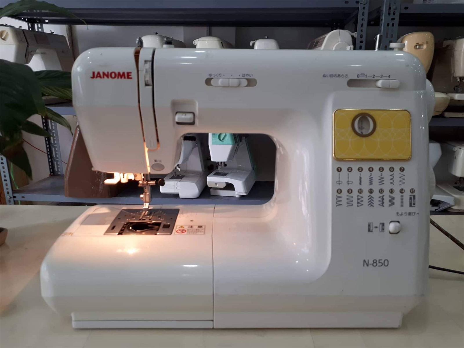 Máy may Janome N850